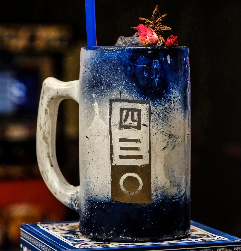 Baijiu cocktail in 四三〇 mug