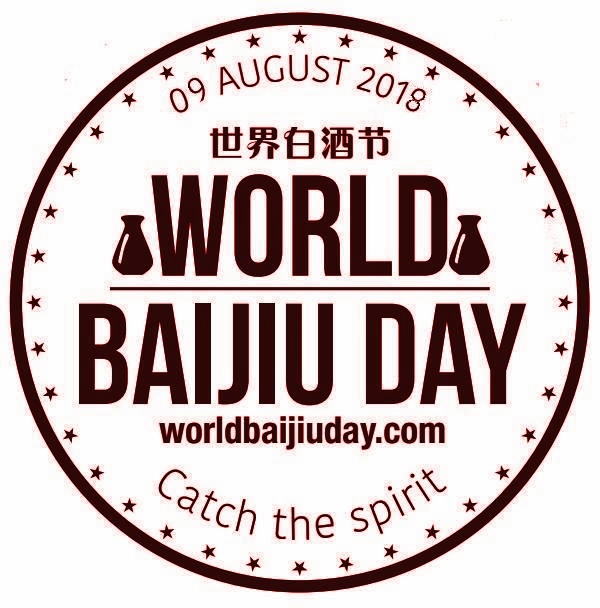 World Baijiu Day 2018 Logo
