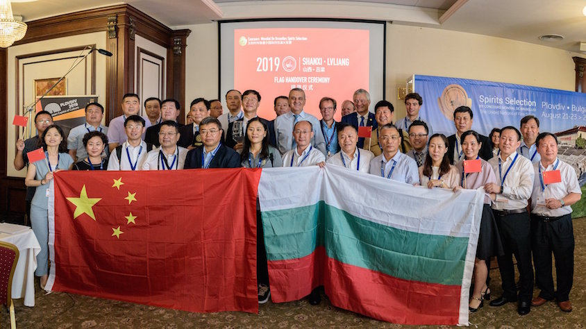 Baijiu professionals pose at Bulgarian spirits competition