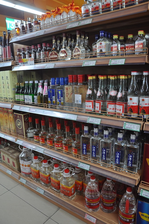 baijiu bottles supermarket