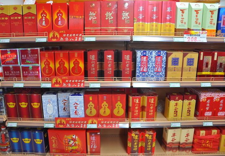 boxes of baijiu