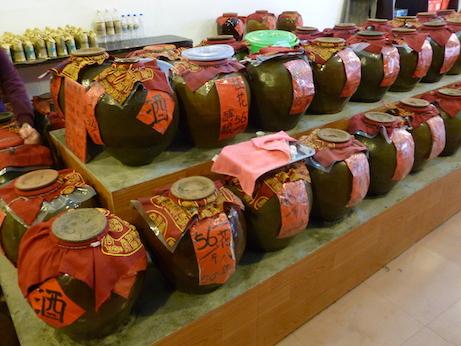 traditional baijiu shop