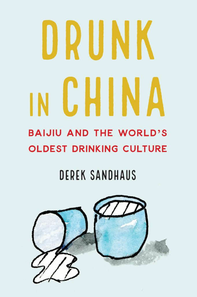 Drunk in China Book Cover